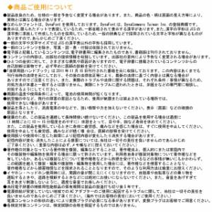 【シャープ】カラー電子辞書(音声対応/タイプライターキー配列)生活・教養向け/ PW-SA5