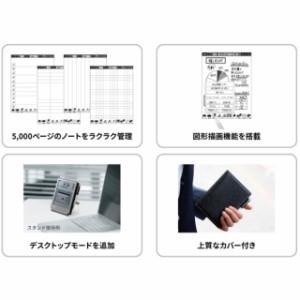 【シャープ】電子ノート/WG-S50
