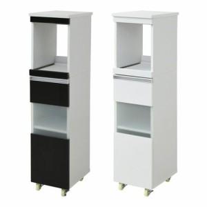食器棚 幅30 スリム 細い 薄型 隙間 すきま 収納 ラック 家具 一人暮らし おしゃれ 北欧 安い キッチン 棚 ハイタイプ キャスター 炊飯器