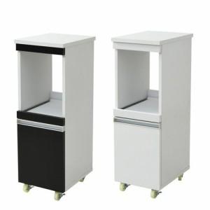 食器棚 幅30 スリム 細い 薄型 隙間 すきま 収納 ラック 家具 ロータイプ 作業台 一人暮らし おしゃれ 北欧 安い キッチン 棚 コンパクト