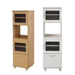 食器棚 レンジ台 幅45 スリム 細い 薄型 隙間 すきま 収納 ラック 家具 一人暮らし 引き出し おしゃれ 北欧 安い キッチン 棚 大容量 ハ