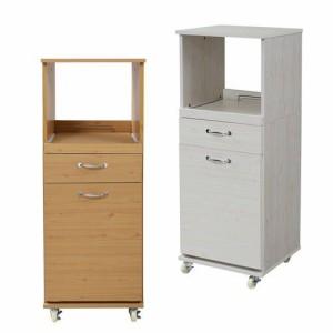 食器棚 レンジ台 幅45 ゴミ箱 スリム 細い 薄型 隙間 すきま 収納 ラック 家具 一人暮らし 引き出し おしゃれ 北欧 安い キッチン 棚 大