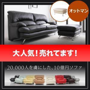 オットマン チェア スツール 足置き 椅子 ( レザー 合皮 革 オットマン アイボリー スチール脚 ) big_ki