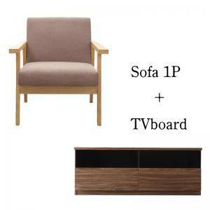 ソファー ソファ 1人掛け 一人掛け 1人用 おしゃれ 安い 北欧 + テレビ台 ローボード テレビボード 一人暮らし 家具 セット 新生活 応接
