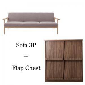 ソファー ソファ 3人掛け 三人掛け おしゃれ 安い 北欧 + フラップチェスト 本棚 扉付き ディスプレイラック 一人暮らし 家具 セット 新