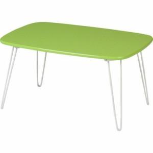 ローテーブル 折りたたみ 折れ脚 ドット柄 グリーン 緑 折りたたみテーブル 折りたたみ リビングテーブル ちゃぶ台 ローテーブル