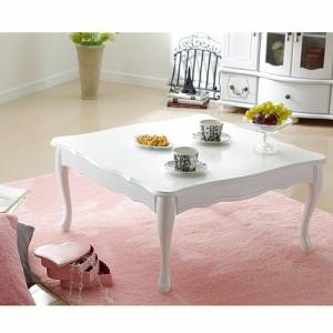 センターテーブル ローテーブル かわいい 姫系 折れ脚 折りたたみ 猫脚 テーブル 75×75 家具