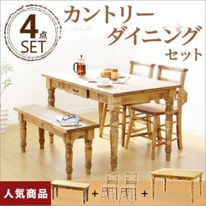 ダイニングテーブルセット ダイニングセット おしゃれ 激安 北欧 食卓 4人用 四人用 3人 120×75 椅子 2脚 ベンチ 1脚 カントリー ナチュ