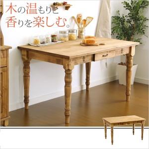ダイニングテーブル おしゃれ 激安 北欧 食卓 テーブル 単品 4人用 四人用 3人 120×75 アンティーク 引き出し付き 机 会議用テーブル カ