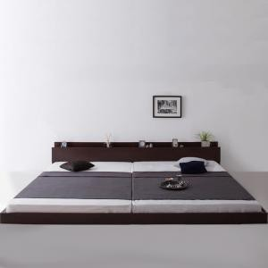 連結ベッド 幅200 ワイド 2人 3人 4人 家族 つなげる 2台 分割 ファミリー 親子 マットレス付き ローベッド ロータイプ フロア 低床 低い