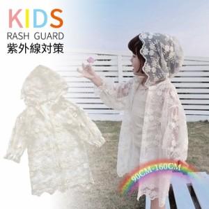 子供 UVカット カーディガン キッズ 女の子 夏 長袖 レース 花柄 可愛い 速乾 薄手 透け感 涼しい 日焼け ゆったり UV対策 紫外線対策