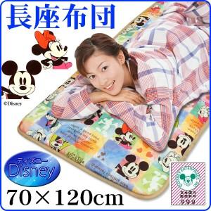 ディズニー 長座布団 ごろ寝マット サイズ 70×120cm 固綿入り Disney ディズニー お昼寝に最適 ご