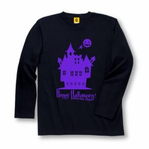 ハロウィン 衣装 コスプレ 変装 仮装 Happy Halloween House ★ 長袖 ★ Tシャツ ロンt