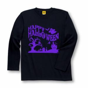 ハロウィン 衣装 コスプレ 変装 仮装 ★長袖★Happy HalloweenTシャツA (Tree)コスプレ コスチューム 仮装 衣装 子供
