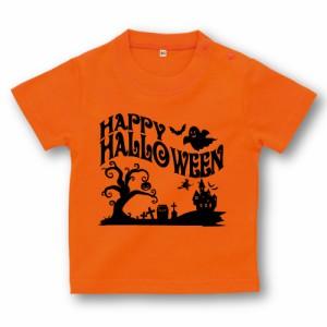 ハロウィン 衣装 子供 Happy HalloweenTシャツA (Tree) コスプレ コスチューム 仮装 衣装 子供 メンズ レディース