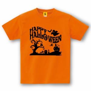 ハロウィン 衣装 コスプレ Happy HalloweenTシャツA (Tree)コスプレ コスチューム 仮装 衣装 子供 GIFTEE
