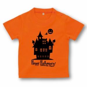 ハロウィン 衣装 子供 Happy Halloween ベビーTシャツ B (House) コスプレ コスチューム 仮装 衣装 子供 GIFTEE