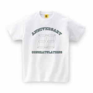 アニバーサリー ナンバー(記念品) おもしろtシャツ 誕生日プレゼント 女性 男性 女友達 おもしろ Tシャツ プレゼント ギフト GIFTEE