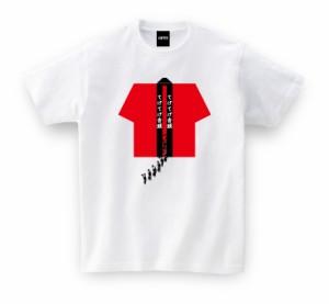 宮崎県 お土産 ご当地Tシャツ てげてげ音頭 おもしろtシャツ tsyatu おもしろ Tシャツ プレゼント ギフト GIFTEE