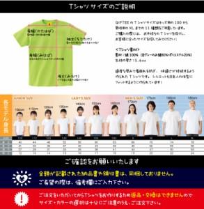 寄せ書きTシャツ !お祝いに!卒業 合格祝い 還暦 就職 お誕生日 送別会 祝い お誕生日 色紙 Tシャツ おもしろtシャツ 誕生日プレゼント
