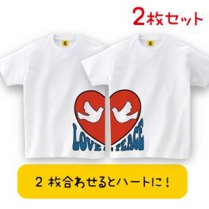 ペア カップル tシャツ ペアルック 夏 お揃い 結婚祝い  LOVE & PEACE TEE! ペアTシャツ 誕生日プレゼント 女性 男性 女友達 妻