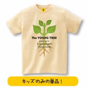 TREE TEE! 【特注★キッズのみの単品】