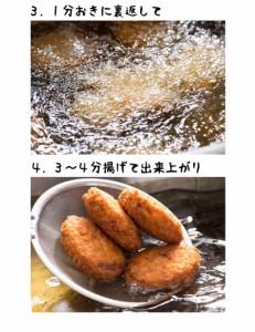 【カマンベールチーズフライが嬉しい50個入】 外はサクサク中はトロトロ 簡単に揚げるだけ お家で簡単居酒屋料理【冷凍】