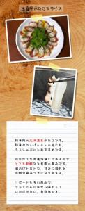 【北海たこ刺身スライス 250g】これは旨い!新鮮な国産蛸 生食用・お刺身・タコしゃぶ・マリネ・シーフードサラダ【冷凍】