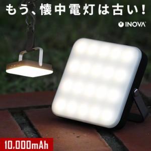 ランタン LED 充電式 usb ライト 防災 モバイルバッテリー INOVA 10000mAh 2.1A Surge LED サージ LED スマホ 充電 暖色 懐中電灯 災害