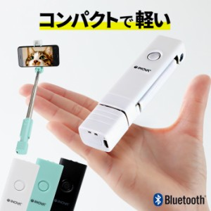 セルカ棒 自撮り棒じどり棒 iphone 11 iphone11 android iphonexs iphonex iphonexr iPhoneSE2 iphone8 Xperia セルカ 自分撮り 自撮り