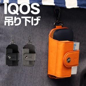 アイコス3 ケース アイコス 3 吊り下げ ケース アイコスケ−ス 保護ケース アイコスケース カバー ソフトケース ケース ズボン バッグ 新