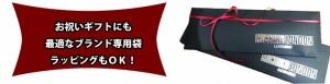 ブランドネクタイ/正規品 チャコールグレー チェックシルクブランド ITALY/日本製 MICHIKO LONDON 自由に選べる2本セット対象商品