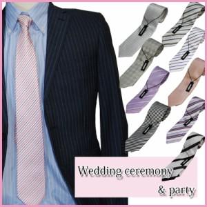 【ネクタイ】ホワイト・パステル系■結婚式・二次会、パーティにも選べる10パターン2本以上で割引+送料無料