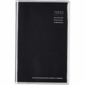【2018年4月始まり】 高橋書店 847 ビジネス手帳 小型版 3 手帳判 ウィークリー ブラック 月曜始まり