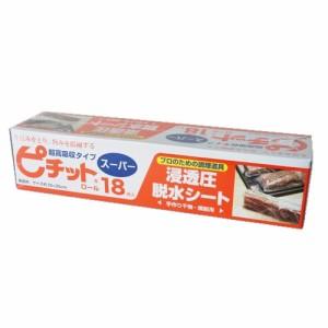 ピチット 業務用 スーパー ロール18枚入