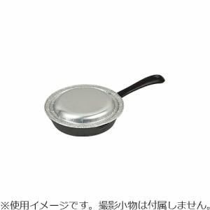 パール金属 アルミ箔 スキレット18cm用蓋 HB−3129 5枚入