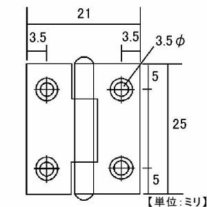 BPステン丁番 25mm SUS304