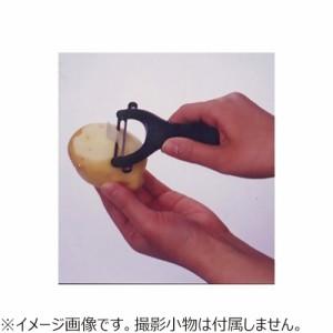 川嶋工業 メリアンティ 皮ひき MA‐23