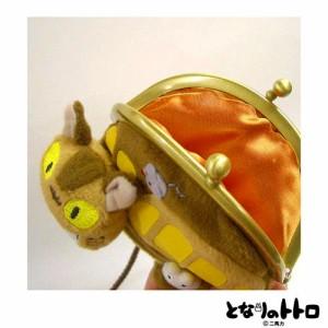 サンアロー となりのトトロ がま口 ネコバスと小トトロ