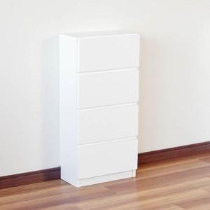 H-672 【カウンター下収納ホワイト】【家具 チェスト】【木製 収納 ...
