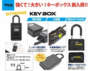 ツールス キーボックス TOOLS KEY BOX TLS STRONG カギ  キーセーフ リモコンキー 自動車キーボックス ダイヤルロック式SURF LOCK
