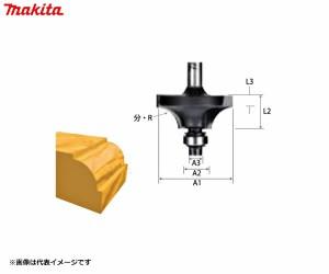 マキタ コロ付ギンナン面ビット 呼び寸法3分 D-40369