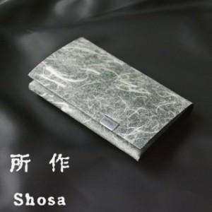 所作 カードケース【和紙】 白和紙×ブラック 名刺入れ shosa No,No,Yes! 【正規販売】 【送料無料】