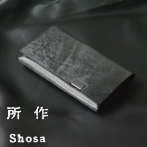 所作 カードケース 【ブライドル】 ブラック 名刺入れ shosa No,No,Yes! 【正規販売】 【送料無料】