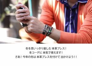 【選べる60デザイン】送料無料ブレスレット メンズ レザー 皮 革 累計11万個販売突破  レビュー4300件突破