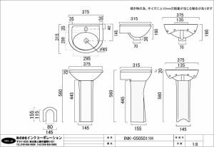 ペデスタルシンク 陶器 足付洗面台 Small 1つ穴水栓用 幅37.5×奥行31.5×高56cm INK-0505011H