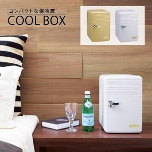 【訳アリ】冷蔵庫 ミニ冷蔵庫 6L 家庭用 保冷庫 右開き 小型 サブ冷蔵庫 小型冷蔵庫 寝室 自室 APK-6640