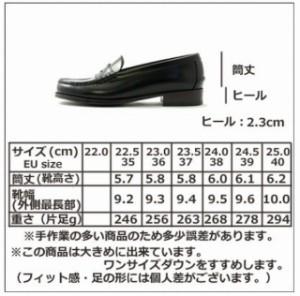 HARUTA  3048 本革ローファー 〜3E〜