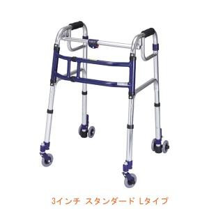 優羽 伸縮歩行器スライドフィット・Lタイプ 室内専用タイプ L-0193C_Wowma!