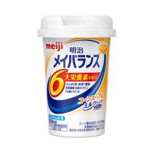 明治 メイバランスMiniカップ コーンスープ味 125mL 介護食 健康食品 飲みやすい 栄養補給 介護用品
